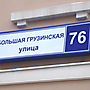 Наружная реклама_19